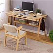 一米色彩 全实木电脑书桌+椅(带键盘托)1.4米