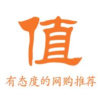 京东商城陕西 绿心猕猴桃奇异果 单果90g-110g 乐享装 12枚
